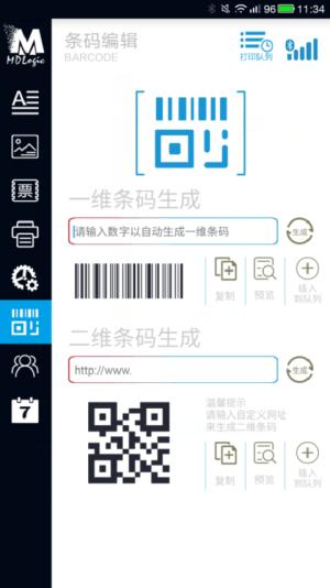 美达罗捷app图5