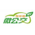 微公交app