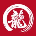 耀莱成龙国际影城最新版