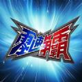 零速争霸游戏app v1.0.1