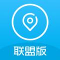 微代驾联盟app