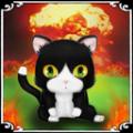 爆炸猫猫游戏