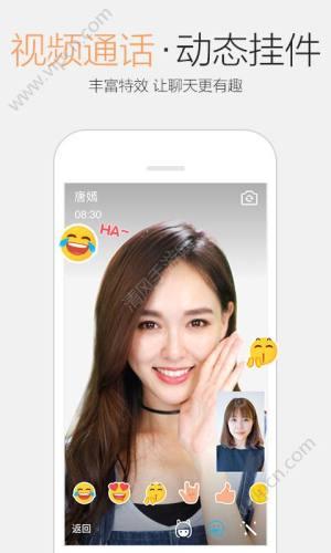 手机QQ6.5.8官方版图1