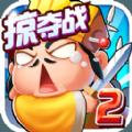 刘备磕头3破解版