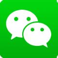 微信7.0.5版本官方版