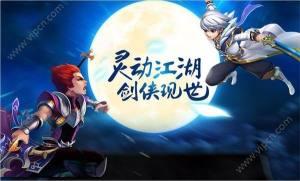 醉仙武手游8月23日全平台首发来袭:玩转首发福利活动图片1