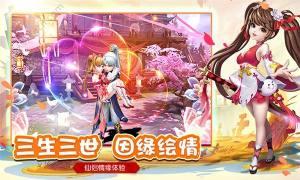 醉仙武手游8月23日全平台首发来袭:玩转首发福利活动图片3
