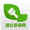 湖北环保网官方app下载 v1.1