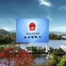 惠州社保卡app