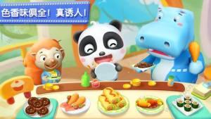奇妙美食餐厅游戏图5