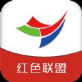 今日安源app官方下载 v3.0.0.1