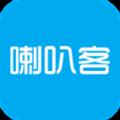 喇叭客app