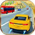 汽车公路赛车速度激情狂飙苹果版