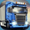 欧洲卡车模拟器2018