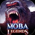 MOBA Legends中文版