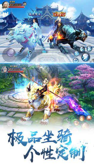 剑荡八荒OL公测版图片1