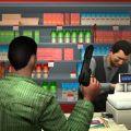 超市场抢劫游戏3D官方版