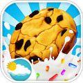 Cookie Maker乐趣厨房手机版