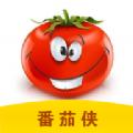 番茄侠app