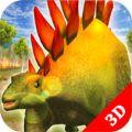 剑龙模拟器3D游戏