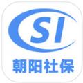 朝阳社保取号app