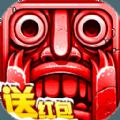神庙逃亡2内购破解新春版2017 v5.6.0