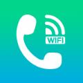 免费wifi电话软件