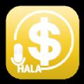语音记账app