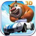 熊出没之丛林飞车游戏