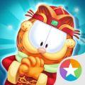 小米加菲猫爱消除手机游戏