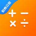 阳光财务众包平台app