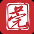 东莞旅游app