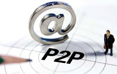 p2p网贷平台