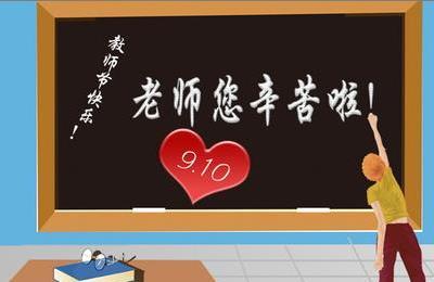 老师app合集