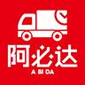 阿必达订货平台app