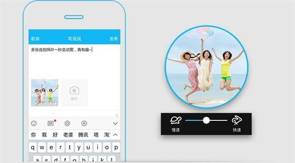 手机QQ6.7.1安卓版更新:图片编辑新体验[多图]