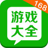 热门游戏盒子app