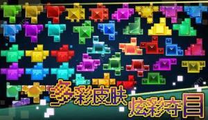 方块大乱斗手机版图1