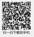 悦动圈app正版下载地址是多少?悦动圈跑步app下载地址分享[多图]图片2