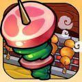 经营BBQ烧烤店游戏安卓版 V1.0