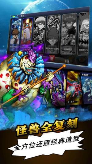 决斗王IOS版图1