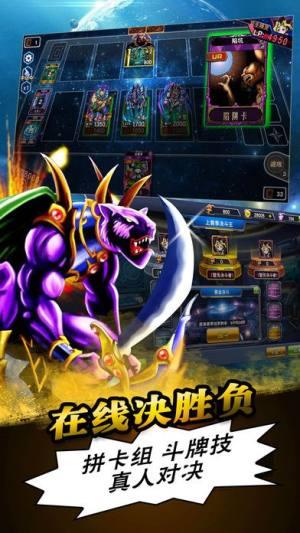 决斗王IOS版图3