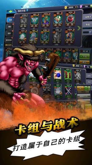 决斗王IOS版图5