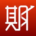 期掌柜app