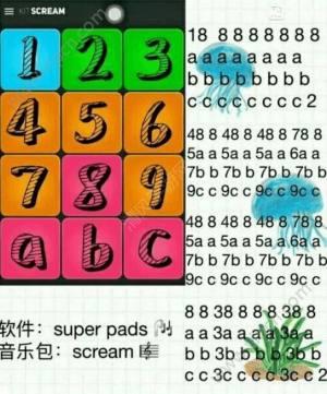 super pads音乐包fade在哪里下载 音乐包fade下载地址分享图片1