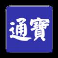 鹏鼎通宝app