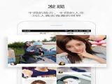 快手美颜视频相机软件下载 v8.0.10.16276