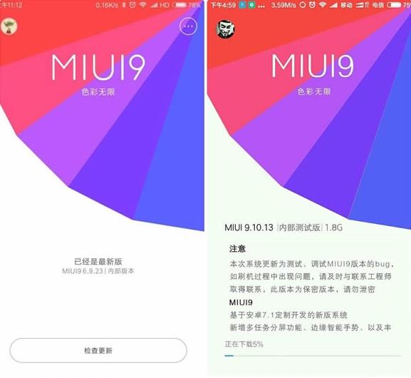 小米Note2怎么刷miui9?小米Note2升级miui9系统教程[图]
