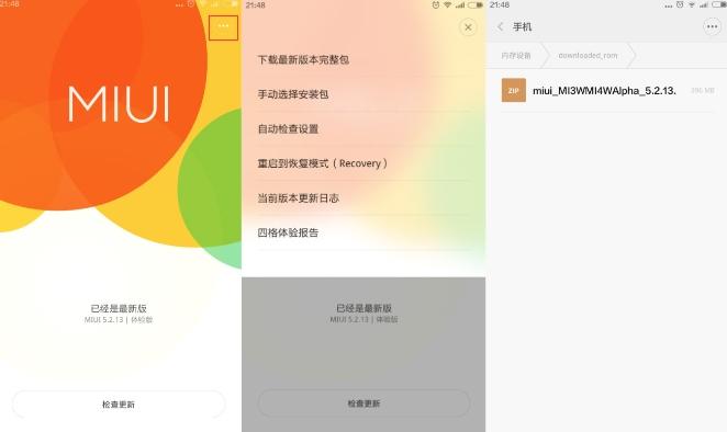 小米6怎么升级miui9开发版?小米6刷miui9开发版教程[图]