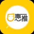 U惠推app v1.3